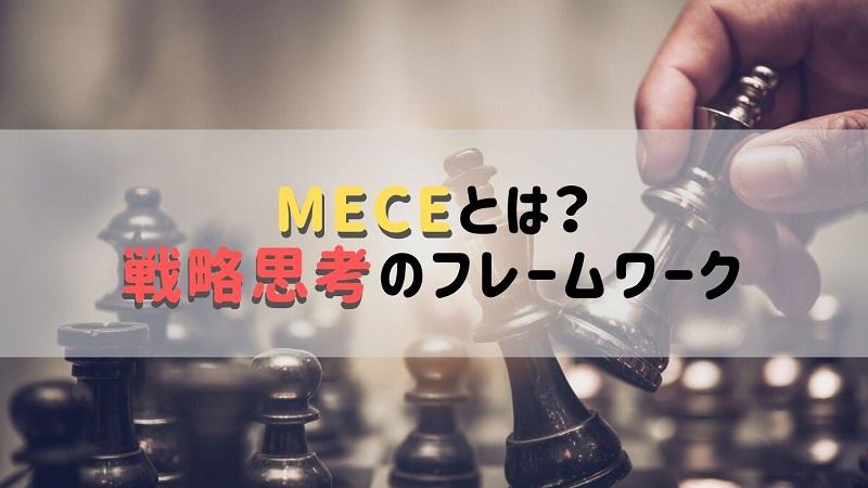 チェスの駒を動かしている男性の手