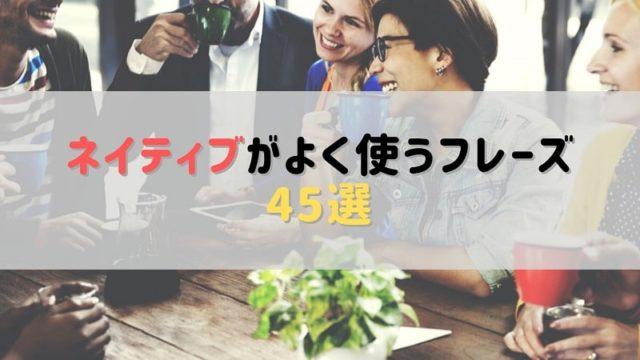 テーブルを囲んでコーヒーを飲みながら談笑している6人の外国人の男女たち