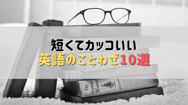 ベッドの上に山積みされた本の上に置かれた眼鏡