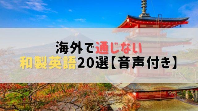新倉山浅間公園から眺める富士山と桜と忠霊塔の景色