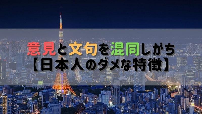 東京の美しい夜景と東京タワー