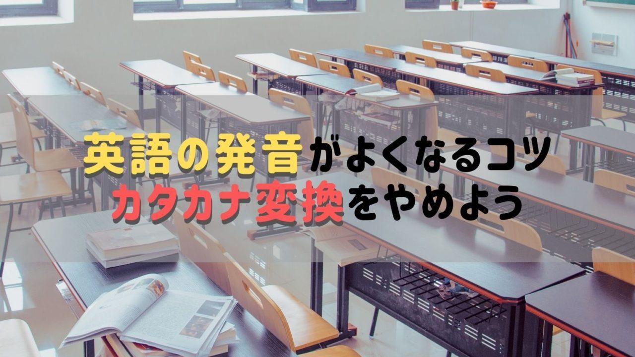 誰もいない教室に並んでいる机と椅子