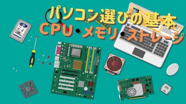 CPU、ハードディスクなどの分解されたパソコンのパーツ