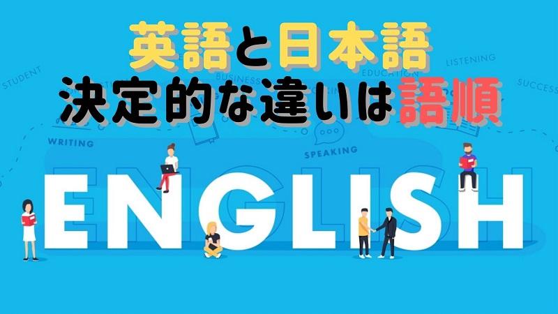 ENGLISHという文字の上に座り読書や勉強をする若い男女たち