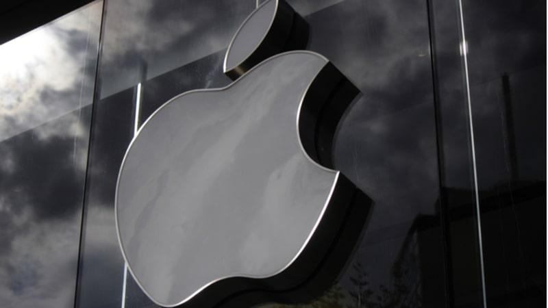 アップル社の建物についている会社ロゴ